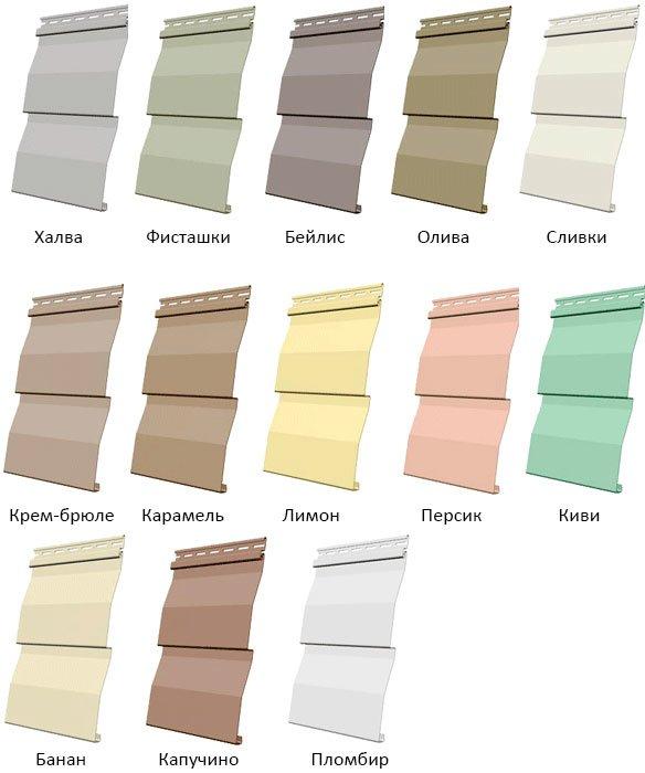 Цветовая гамма Docke
