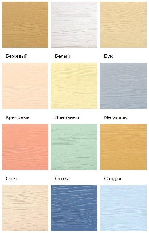 Цветовая подборка сайдинга Орто